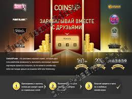 Заработок игровой валюты или вывод денег на Webmoney вез ...