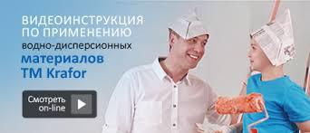 <b>Кисть Радиаторная</b> PROFI SPOKAR