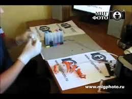 Как заправить принтер Canon - YouTube