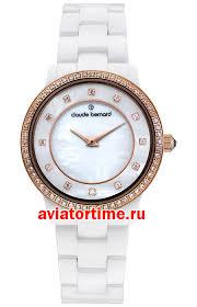 Швейцарские <b>часы Claude Bernard 20203 BRB</b> DRESS CODE ...