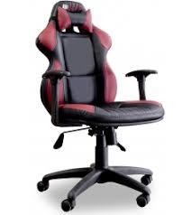 Детские <b>кресла Cilek</b> - купить по лучшей цене с доставкой ...