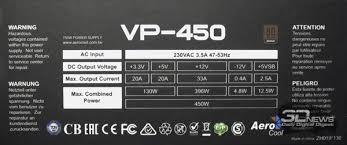Обзор <b>блока питания AeroCool</b> VP-<b>450</b>: увы, только бронза ...