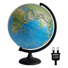Каталог товаров <b>Глобусный мир</b> — купить в интернет-магазине ...