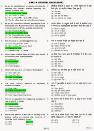 networking exam questions and answers pdf shitty things networking exam questions and answers pdf