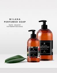 <b>MILANA</b> PERFUMED <b>SOAP</b> - линейка парфюмированных <b>жидких</b> ...
