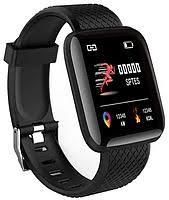 <b>Smart часы</b> и браслеты в Лунинце. Сравнить цены, купить ...