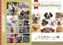 SmartHeart <b>Smart Pet</b> - Perfect Companion Group