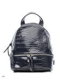 <b>рюкзак</b> souffle 6099944 в интернет-магазине Wildberries.am