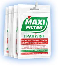 Наполнитель фильтра-картриджа <b>MAXI FILTER ГРАНУЛЯТ</b>, 120 гр.