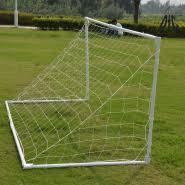 Купить <b>Ворота футбольные</b> в GetSport от 2890 руб.
