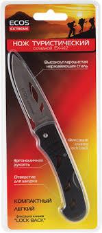 <b>Нож</b> ECOS туристический <b>складной</b> EX-42 т.м. 325142 – купить в ...