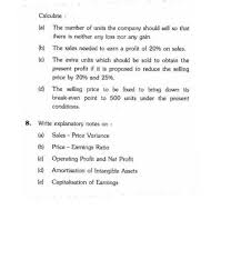 essay writing books for competitive exams