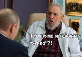 """""""Сначала вслед плевали, а теперь митинг собрали и просят остаться. На ротацию не пускают"""", - украинские бойцы о жителях Донбасса - Цензор.НЕТ 4710"""