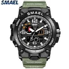 <b>smael watch</b> – Buy <b>smael watch</b> with free shipping on AliExpress ...