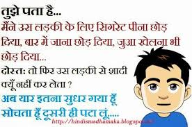 Cute Quotes In Hindi For Facebook - funny quotes on life in hindi ... via Relatably.com