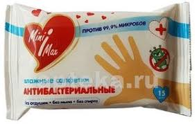 <b>Авангард</b> — Каталог товаров — Яндекс.Маркет