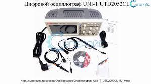 Видеообзор <b>осциллографа UNI</b>-<b>T</b> UTD2052CL от интернет ...