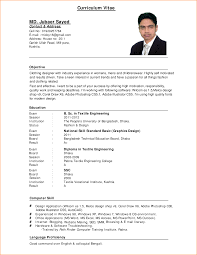 sample cv for job application pdf basic job appication letter curriculum vitae samples