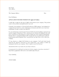 12 application letter examples for job basic job appication letter job application letter sample by alanmoney