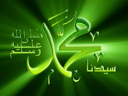 Hambatan dan Rintangan Dakwah Nabi Muhammad saw.