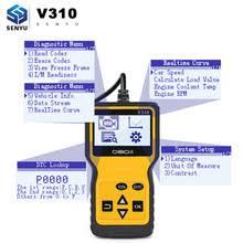 <b>V310 Code</b> Reader Scan Tool <b>OBDII</b> / <b>EOBD V310</b> V1.1 <b>OBD OBD2</b> ...