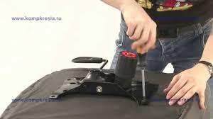 Инструкция по сборке <b>кресла</b> на примере CH-868 - YouTube