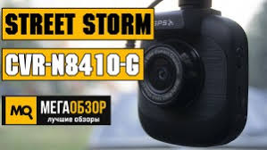 <b>Street Storm</b> - страница 1 - MegaObzor