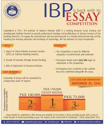 bankers forum ibp essay competition