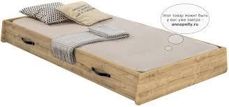 <b>Cilek Wood Metal</b> выдвижная <b>кровать</b> - купить в интернет ...