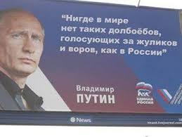 Ходорковский озвучил главную причину вторжения Путина в Украину - Цензор.НЕТ 2638