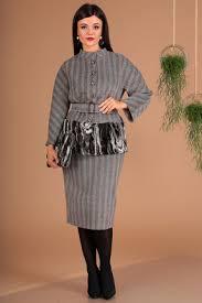 <b>Костюм</b> юбочный Мода-Юрс 2500 серые тона 864b3d86 купить ...