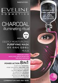 Eveline Cosmetics Charcoal Illuminating Ritual Deeply Moisturizing ...