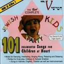 Complete Jewish Kids Party, Vol. 5