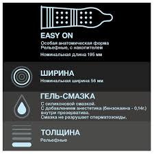 <b>Презервативы Durex Dual Extase</b> — купить по выгодной цене на ...