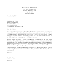 internship letter of intent budget template 8 internship letter of intent