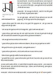 January  Speech  Republic Day Speech In Hindi      on   th All About Essay Example Kidnapping essay in hindi