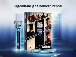 <b>Gillette</b>: совершенная бритва для супергероя - Family.ru