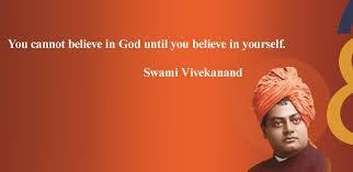 Swami Vivekananda Quotes On Education. QuotesGram via Relatably.com