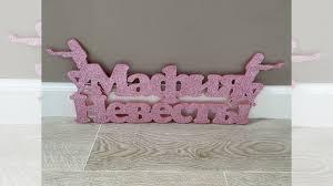 Табличка мафия <b>невесты</b> (надпись, девичник) купить в ...