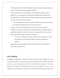 example of a style analysis essay   essay for you  example of a style analysis essay   image
