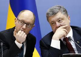 Завтра Яценюк отправится с рабочим визитом в Германию, где проведет переговоры с Меркель - Цензор.НЕТ 6357