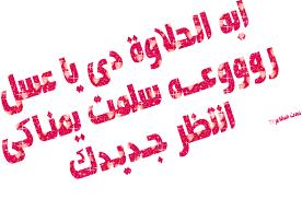 المحاضرة الاولى كااااااااملة د وائل  جامعة القاهرة نادي خبراء المال