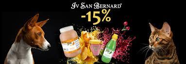 Скидка 15% на фруктовую линейку <b>Iv San Bernard</b> в интернет ...
