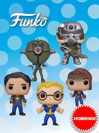 В продажу поступили <b>фигурки</b> Funko POP по серии <b>игр Fallout</b>