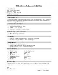 forklift driver resume warehouse worker skills examples skills resume skill format highlights skills strengths volumetrics co warehouse skills for resume skills needed warehouse clerk