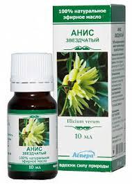 <b>Аспера масло эфирное анис</b> 10мл купить по выгодным ценам ...