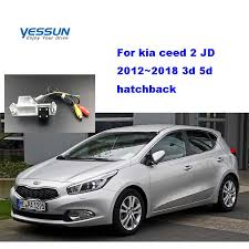 <b>Yessun</b> Special <b>Car</b> Rear View <b>Reverse</b> backup Camera rearview ...