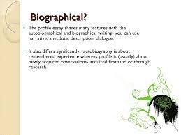 profile essays
