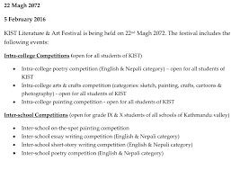 welcome to kist college upcoming events