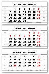 <b>Календарные блоки Болд</b>, <b>Мини</b> 3-сп, серебристо-белый, 2021 ...